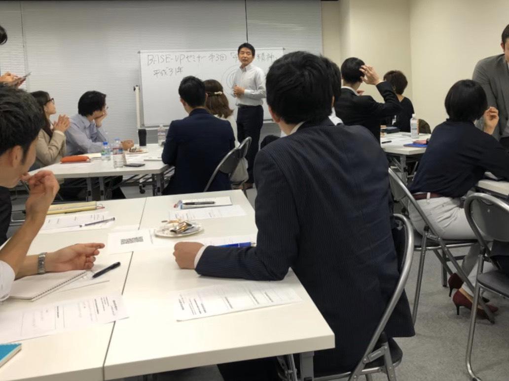 一般公開講座(社会人基礎力コース)